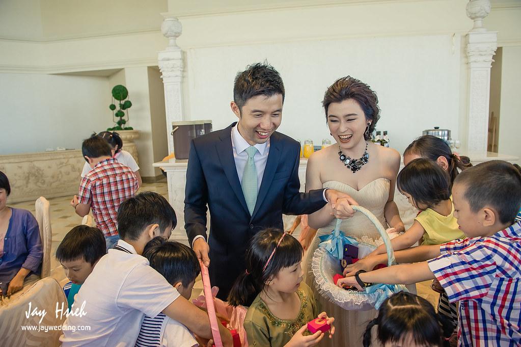 婚攝,楊梅,揚昇,高爾夫球場,揚昇軒,婚禮紀錄,婚攝阿杰,A-JAY,婚攝A-JAY,婚攝揚昇-145