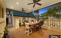 4 Sabal Place, Beaumont Hills NSW