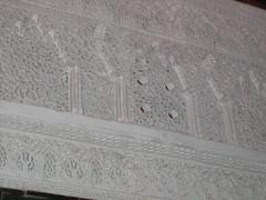 Interior of Kairouan Mosque