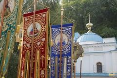 27. Meeting of the Svyatogorsk Icon of the Mother of God / Встреча Святогорской иконы в Лавре