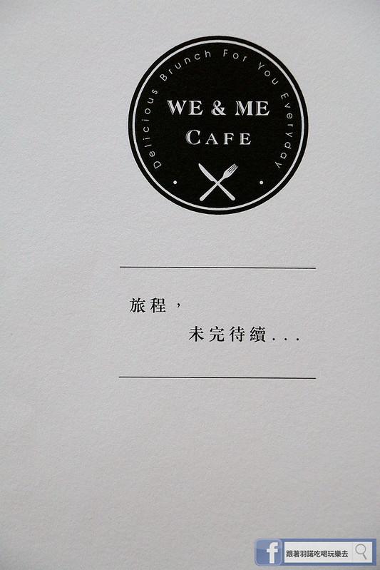 We & Me Cafe市政府下午茶餐廳031