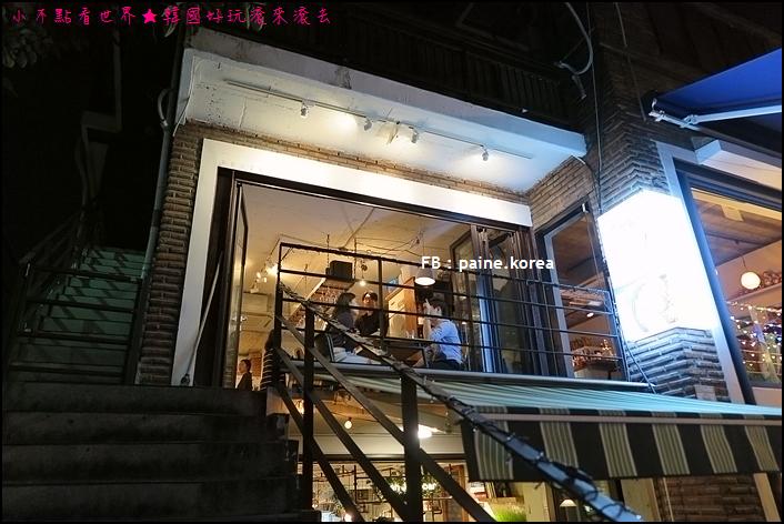 Gamchil 韓風義大利麵 (1).JPG