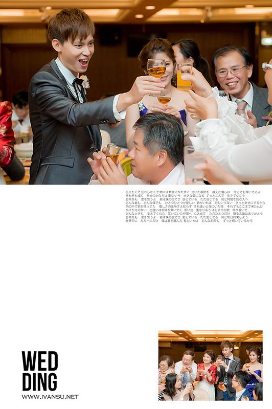 29048547203 d088b2b063 o - [台中婚攝]婚禮攝影@住都大飯店 律宏 & 蕙如