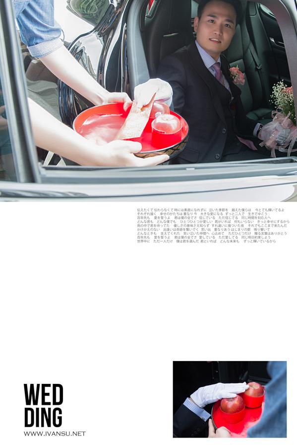 29566479351 c67c35a490 o - [台中婚攝]婚禮攝影@新天地 仕豐&芸嘉