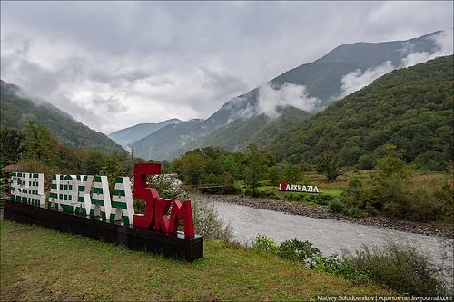 Я красная штука Абхазия