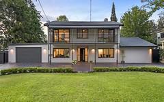 16-20 Grange Ave, Schofields NSW