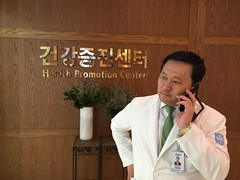 Busy Doctor Kim