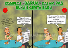 "komplot barua dalam PAS • <a style=""font-size:0.8em;"" href=""https://www.flickr.com/photos/95569535@N05/16666779606/"" target=""_blank"">View on Flickr</a>"