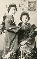 Osaka Maiko 1910s (Blue Ruin 1) Tags: osakamaiko apprenticegeisha geiko geisha japanese japan meijiperiod taishoperiod 1910s postcard osaka