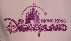 Disneyland Hong Kong Hat-3 (itstayedinvegas-4) Tags: disney disneyland hongkong castle