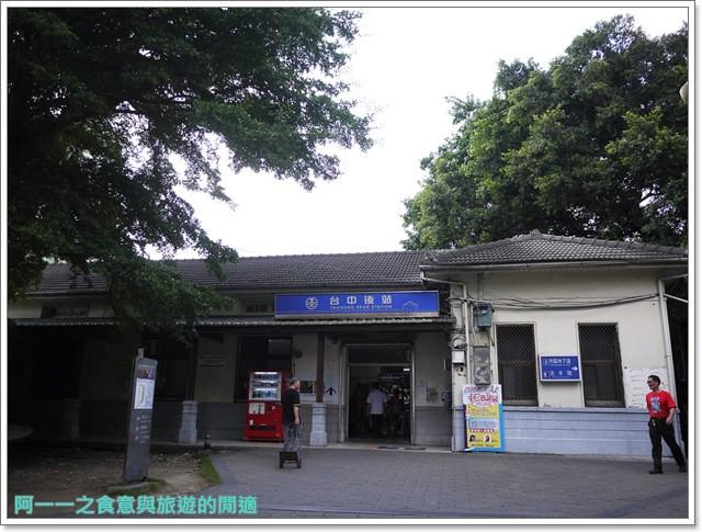 台中火車站東區景點20號倉庫藝術特區外拍image001