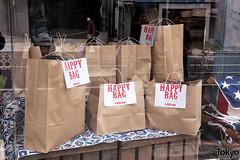 Tokyo Fukubukuro 2015 -  (tokyofashion) Tags: fashion japan shop shopping japanese tokyo store sale newyear harajuku shops newyears stores luckybag  2015 fukubukuro  mysterybag luckybags mysterybags happybag happybags