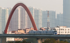 弓与箭/Bow and Arrow (KAMEERU) Tags: guangzhou public metro transportation
