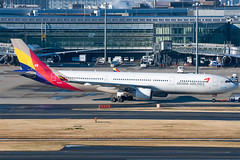 HL7747 Asiana Airlines A330-300 Tokyo Haneda (rmk2112rmk) Tags: plane tokyo airport aircraft aviation airbus airlines a330 airliner asiana airliners haneda hnd tokyointernationalairport civilaviation a330300 rjtt tokyointernational hl7747