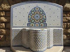 Rabat_0738B (JespervdBerg) Tags: holiday spring 2016 africa northafrican tamazight amazigh arab arabic moroccanstyle moroccan morocco maroc marocain marokkaans marokko rabat zellij zallij mosaic mozaik
