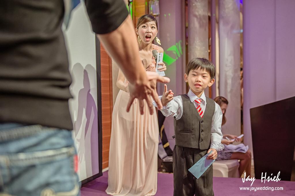 婚攝,台北,大倉久和,歸寧,婚禮紀錄,婚攝阿杰,A-JAY,婚攝A-Jay,幸福Erica,Pronovias,婚攝大倉久-105