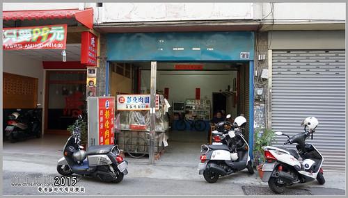 正彰化肉圓18.jpg