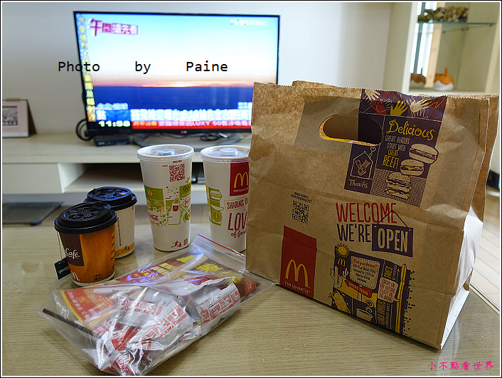 麥當勞歡樂送 (2).JPG