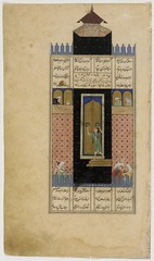 Majnun - definition and meaning