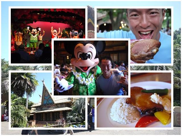 東京迪士尼樂園美食午餐秀煙燻火雞腿波里尼西亞草壇餐廳page