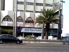 TopScreens -Jeddah branch KSA (topscreens_ksa) Tags: its lights screens    scada               wwwtopscreenscomsa