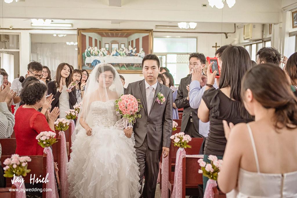 婚攝,台南,台南大飯店,蕾絲,蕾絲洋房,婚禮紀錄,婚攝阿杰,A-JAY,婚攝A-Jay,教堂,聖彌格,婚攝台南-094