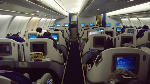 Onboard A330-300 Domestic First Class - China Eastern