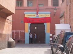 ECOLE PRIMAIRE EL KASBAH (Honevo) Tags: honevo hnevo cole school kasbah primaire marrakech morocco