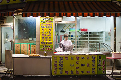 (Wills767) Tags: night nikon university seoul southkorea streetfood konkuk d7000