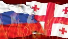 V-Poti-sozhgli-flag-Rossii-gran (kkote) Tags: