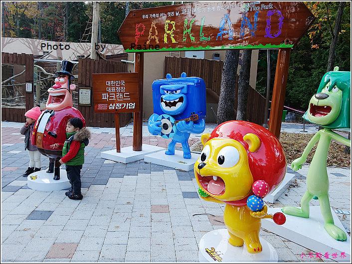 釜山動物園 (29).JPG
