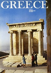 764530426775857 (pageholmquist5836) Tags: travel art archaeology vintage advertising poster temple artwork postcard postcrossing athens nike greece athena archeology oversize reprint adcard
