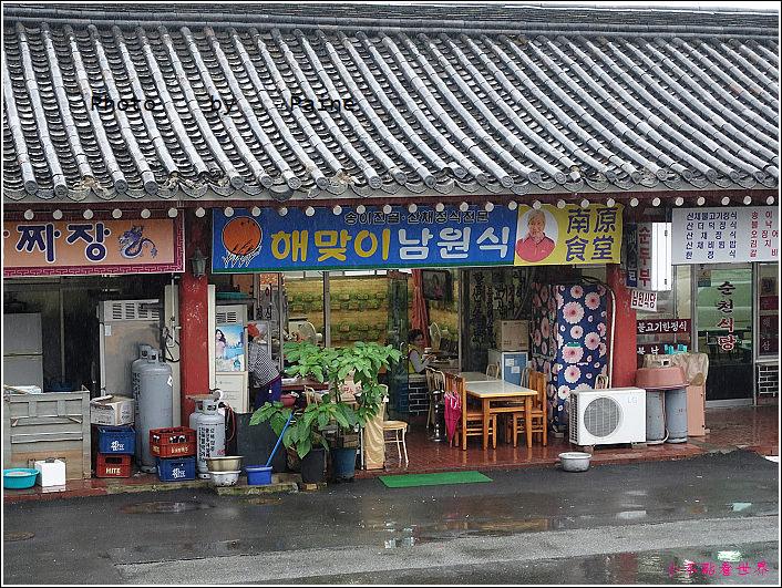 慶州南原食堂 (4).JPG