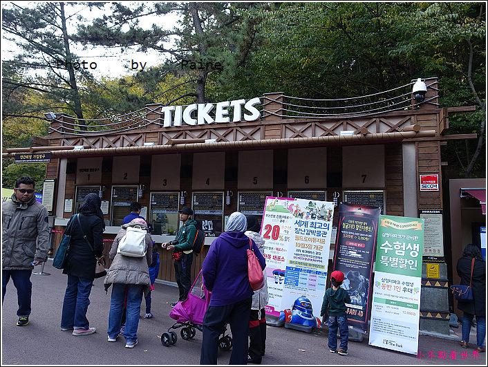 釜山動物園 (8).JPG