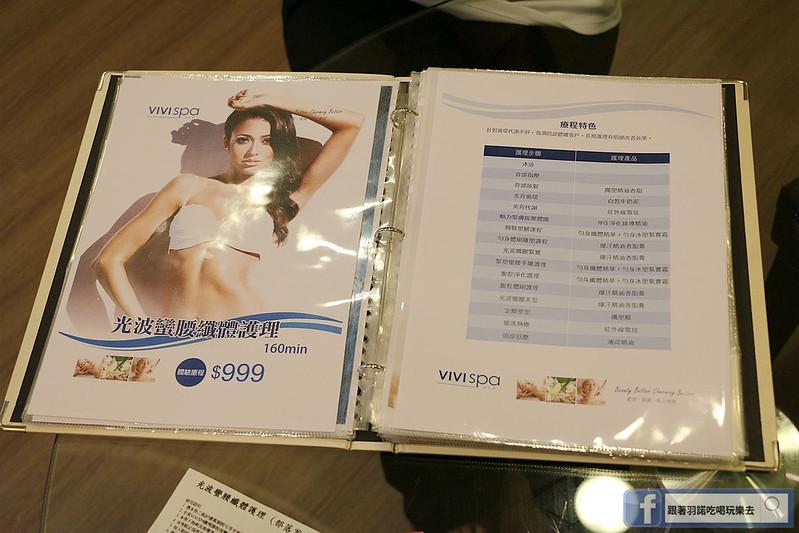 VIVISPA 3D蠻腰纖體護理課程013