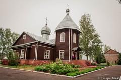 Божественная литургия в пос.Котово 40