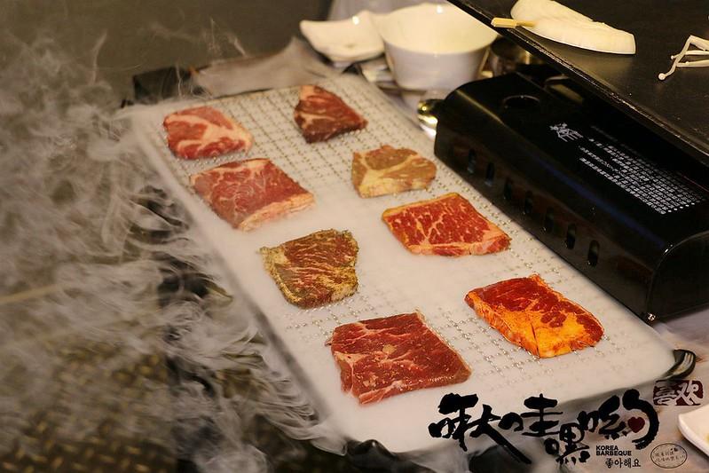 啾哇嘿喲南京復興韓式料理117