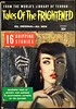 Tales of the Frightened Vol. 1, No. 1 (Spring 1957).  Cover Art by Rudy Nappi. Digest size (lhboudreau) Tags: talesofthefrightened paperback paperbacks vintagepaperback vintagepaperbacks paperbackcover paperbackcovers vintagepaperbackcover vintagepaperbackcovers paperbackart coverart vintagepaperbackart paperbackbook paperbackbooks periodical volume1number1 firstissue 1957 spring1957 pulp pulps magazine magazines pulpmagazine pulpmagazines pulpcover pulpcovers vintagepulp paperbackterror paperbackhorror retrocover retrocovers retro storiesofsuspense gga goodgirlart sexybookcover sexybookcovers sexy ghoststories terrortales horrorstories thefrightened terror horror mystery suspense stories tales anthology boriskarloff karloff pulpfiction pulpart nappi rudynappi digest digestsize macabre themacabre skeleton fingerring illustration illustrations drawing drawings