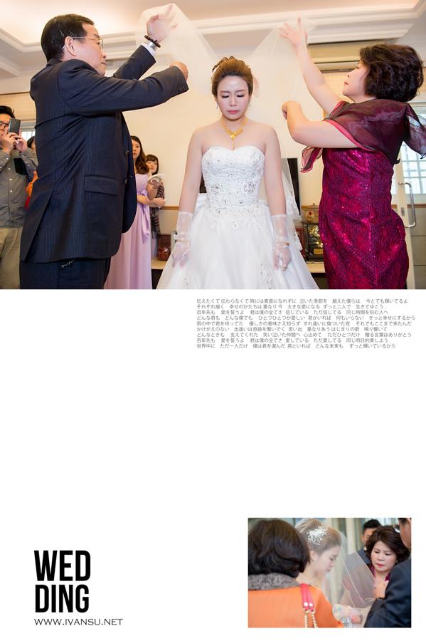 29023897314 400b006bbf o - [台中婚攝] 婚禮攝影@林酒店 汶珊 & 信宇