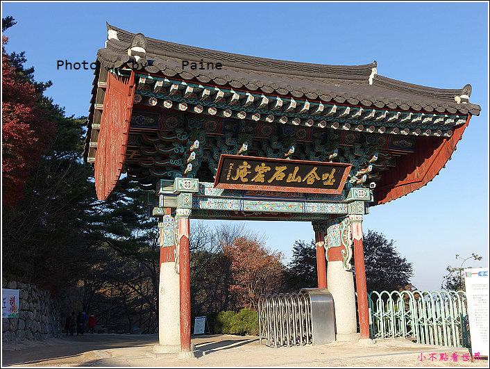 慶州石窟庵 (11).JPG