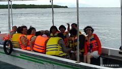 1411      Ceningan Island BALI 45 () Tags: travel bali holiday nature indonesia island tour taiwan super bbq tourist villa local guide spa    kuta                                         derek58
