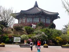 Seoul - Children's Grand Park