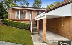 1/1-5 Hill Street, Baulkham Hills NSW