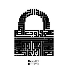 The Holy Quran, 47:24 (Ahmadzeid) Tags: lock hearts reflect quran muhammad kufi art calligraphy design imitation geometric allah god lord