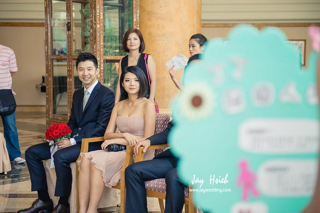 婚攝,楊梅,揚昇,高爾夫球場,揚昇軒,婚禮紀錄,婚攝阿杰,A-JAY,婚攝A-JAY,婚攝揚昇-041