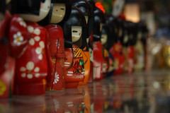 4215609696_4117c5b65f_o (~bandinho~) Tags: ocean life old sunset food sun man castle fountain japan night origami doll peace market south korea grace fresh hiroshima miyajima geisha bow seoul scrabble bonsai nightlife lantern doves