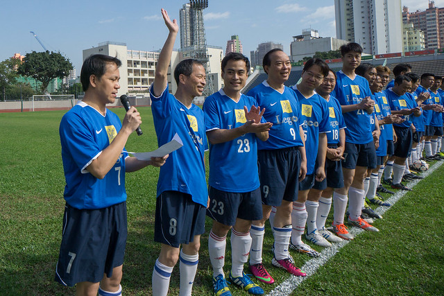 立法會足球隊與香港電腦商會舉行足球友誼賽 The Legislative Council Football Team holds a friendly football match with Chamber of Hong Kong Computer Industry (2014.12.6)