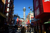 Shinsekai, Osaka (miyataka_jp) Tags: japan kansai oosaka osaka tsutenkaku tsuutennkaku shinsekai 新世界 通天閣 難波 なにわ づぼらや