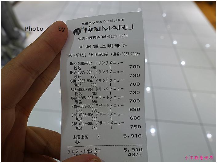大阪HARBS (45).JPG