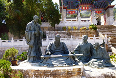 519 Thonghai (farfalleetrincee) Tags: china travel tourism monument nature temple asia religion buddhism adventure guide yunnan confuciustemple  tonghai
